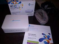 Роутер wifi
