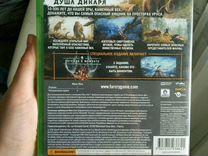 Far cry primal для xbox one