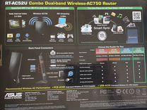 Asus RT-AC52U
