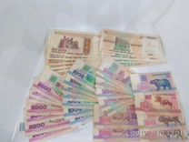 Банкноты Беларусь 1992-1995 год