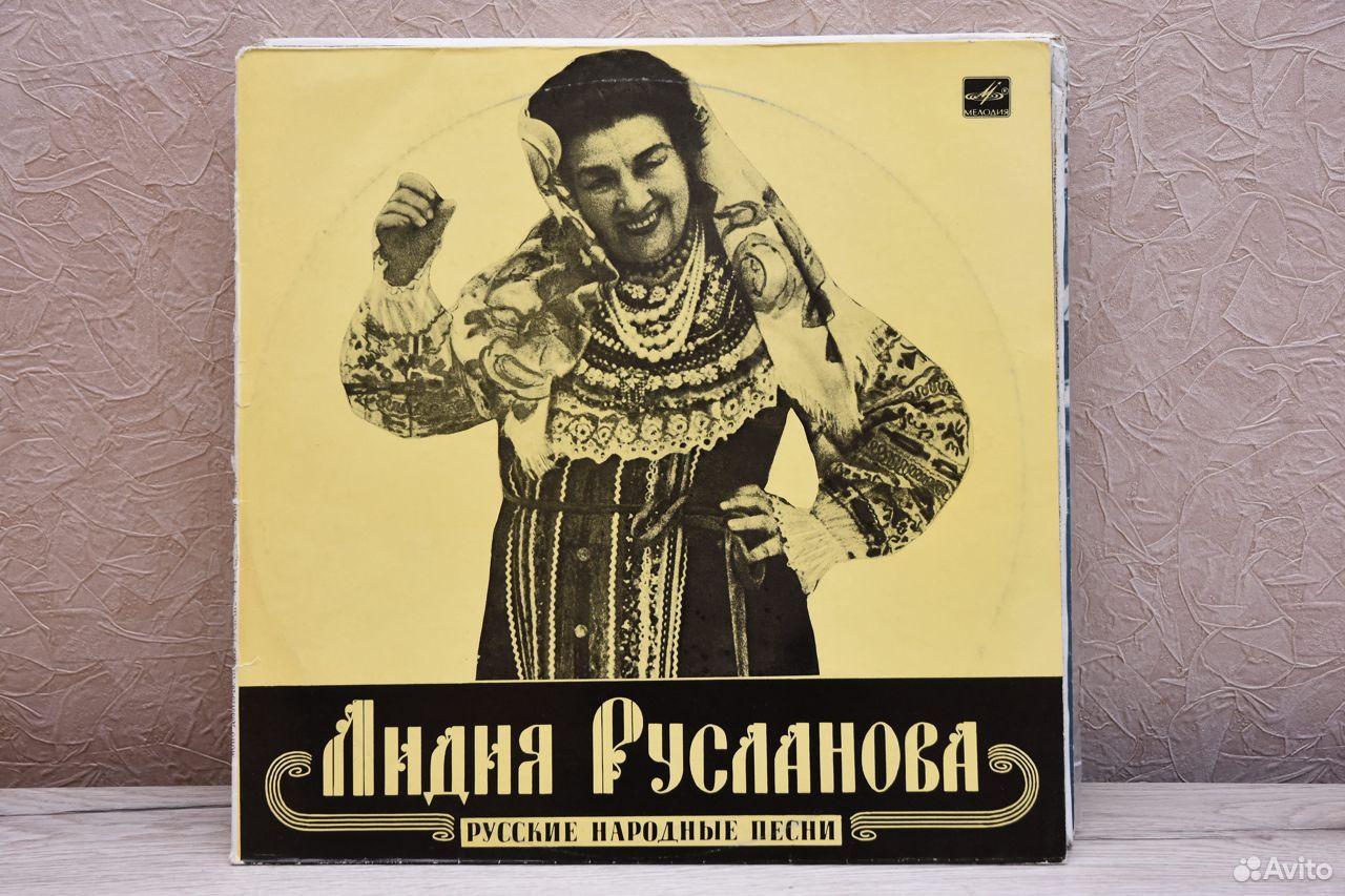 Редкие пластинки на Мелодии и пост-СССР лейблах  89286344691 купить 10