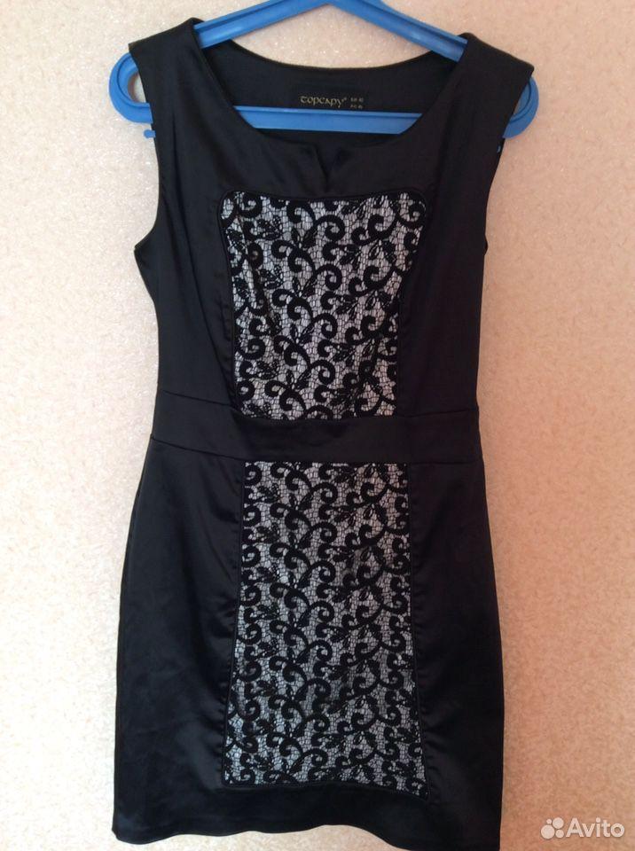 Платье  89648257093 купить 1