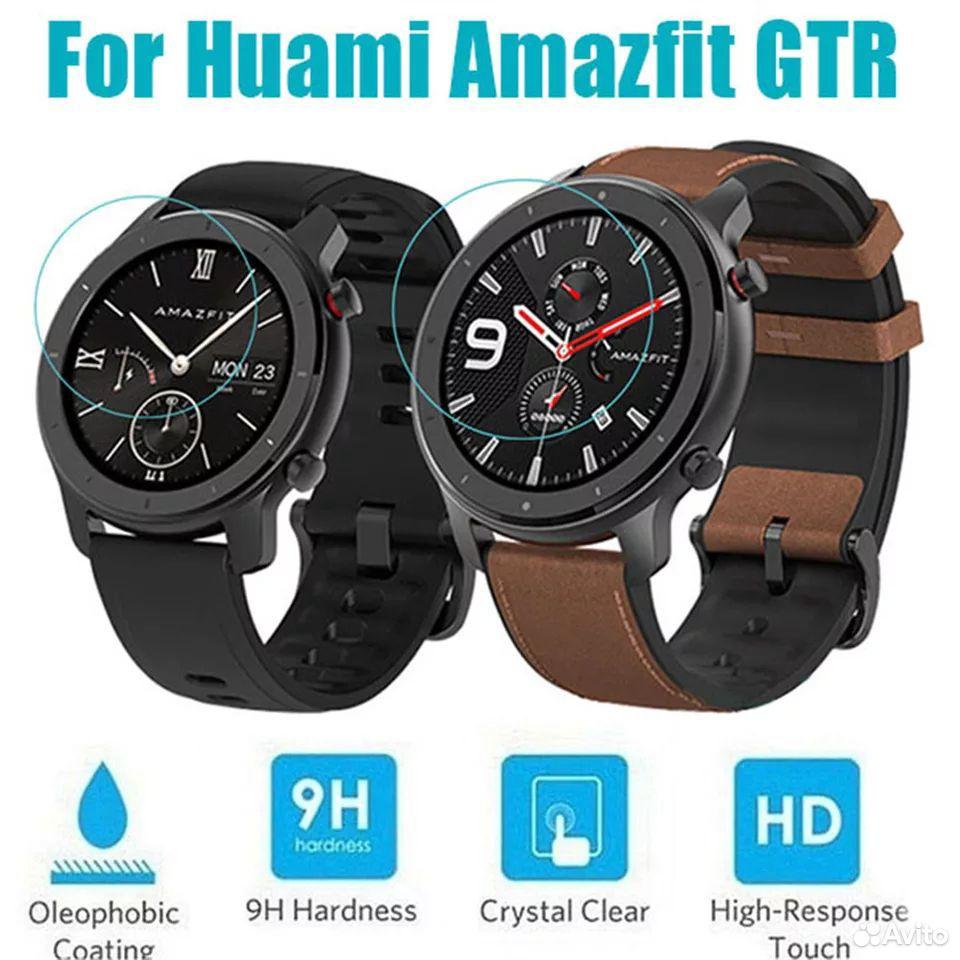 Защитное стекло Amazfit GTR 42 (2 шт)  89190397749 купить 1