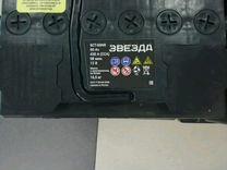 Аккумулятор для отечественного автопрома