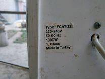 Мини-печь Delta fcat-22