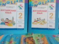 Учебники английского языка 2 класс