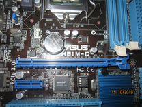 Asus 1155 3шт