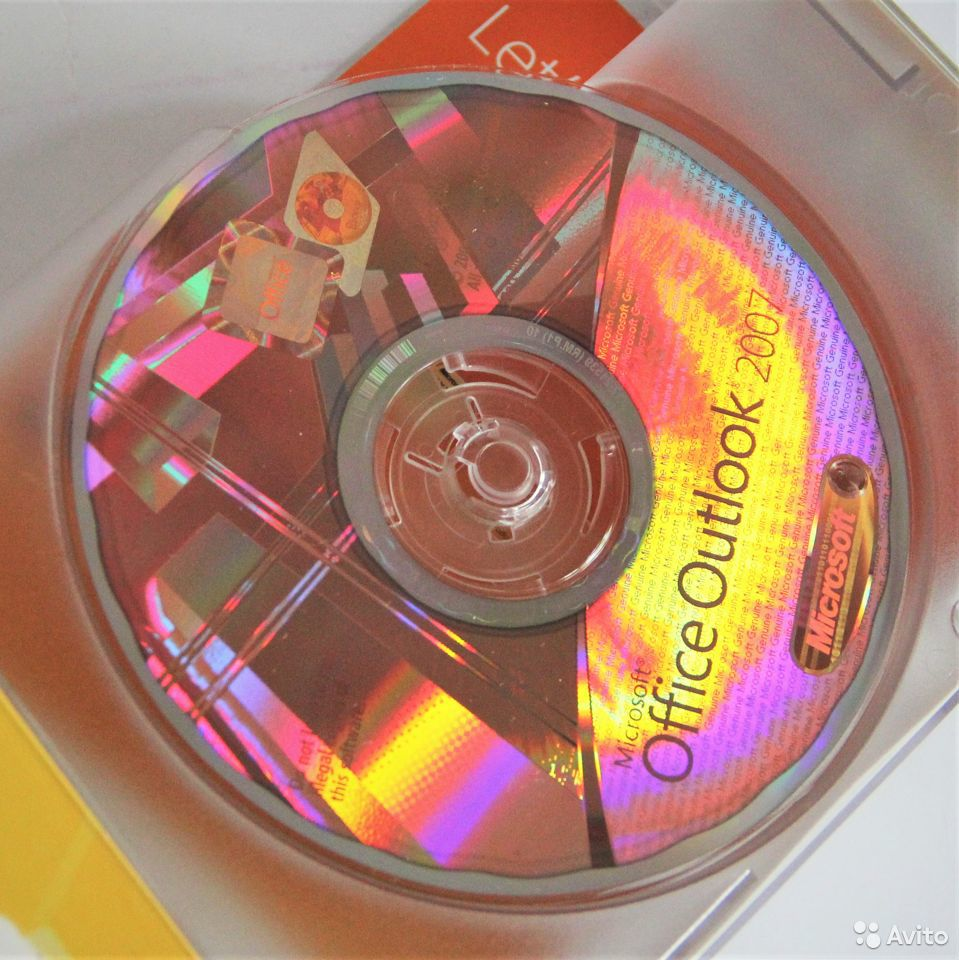 Microsoft Outlook 2007 BOX Лицензия  89610747575 купить 4