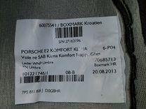 Porsche Cayenne 958 обшивка кресла