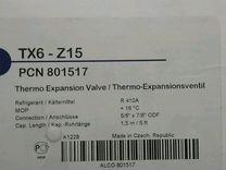 Терморегулирующий вентиль TX6-Z15 и TX6-N05