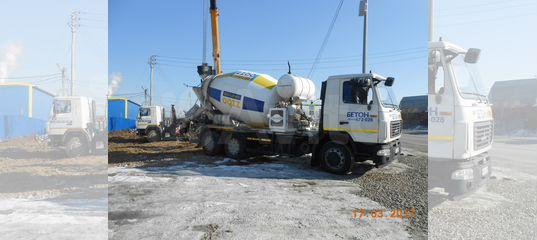 Бетон златоуст купить раствор бетон цена за куб в москве
