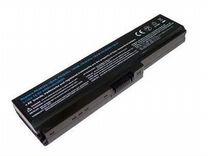 Аккумулятор для ноутбука Toshiba A660 C650 5200mAh