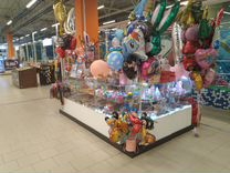 Магазин воздушных шаров и товаров для праздника