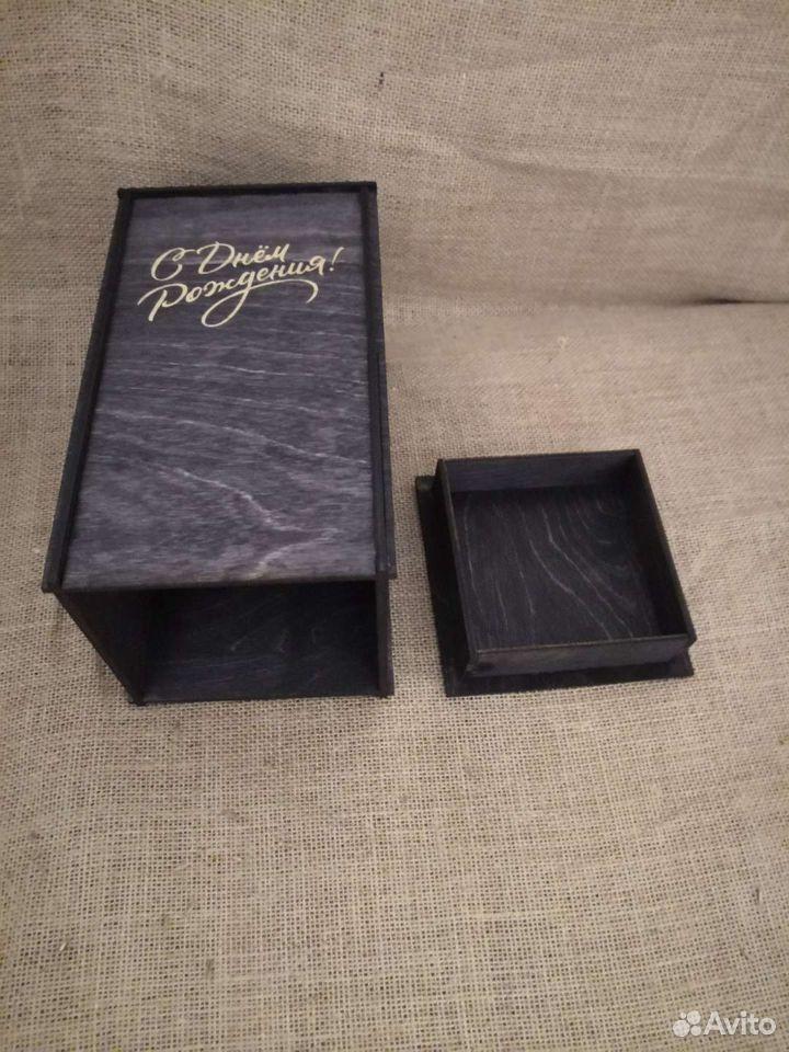 Коробка подарочная  89962173231 купить 3