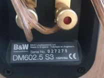 Акустические системы B&W 602.5 S3