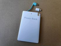 PowerBank 2600mAh — Планшеты и электронные книги в Геленджике
