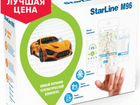 Новая StarLine M96 2CAN+LIN GSM