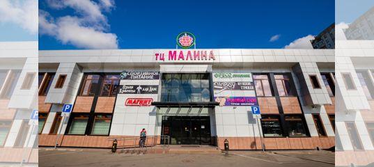 Торговое помещение, 35 м² в Московской области | Недвижимость | Авито