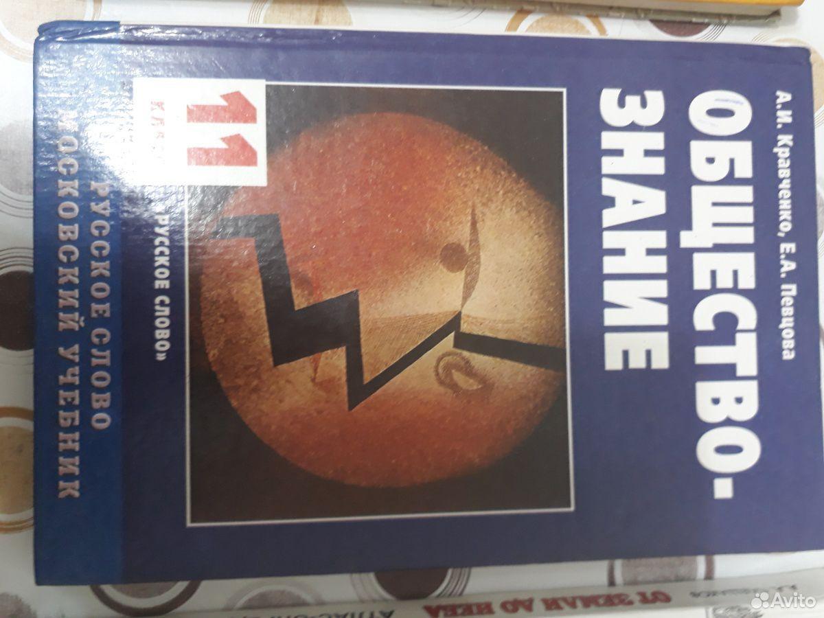 Книги учебники  89280461045 купить 2