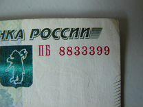 Номера — Коллекционирование в Нижнем Новгороде