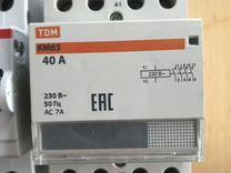 Продаю автоматические выключатели и контактор