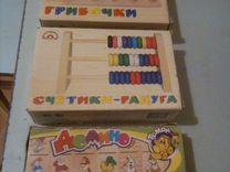 Игры детские от 2-3лет СССР 1990г